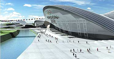 File:Aquatic-centre3.jpg