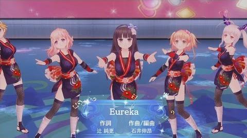 Eureka