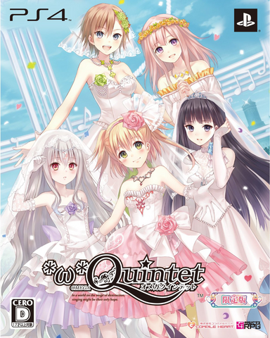 File:Omega Quintet LE Package.png