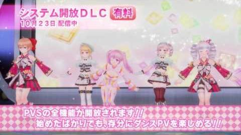 PS4「オメガクインテット」DLC紹介ムービー「もっと楽しむ!PSストア配信DLC編」