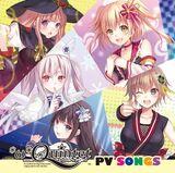 Omega Quintet PV Songs