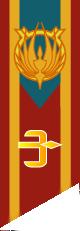SagittaronFlag