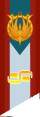PiconFlag