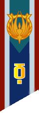 CapricaFlag