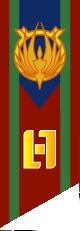 GemenonFlag