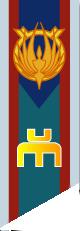 LeonisFlag