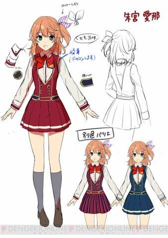File:Aina Akemiya Artwork2.JPG
