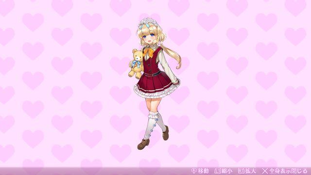File:Urara Rurikawa2.jpg