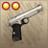 Better Pistol