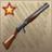 Vendetta Rifle