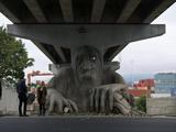 Мост Авроры