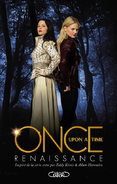 Once upon a time hd