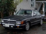 Regina's Car