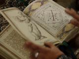 Genie Wisdom Book