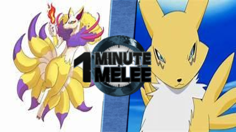 image kyuubi vs renamon png one minute melee fanon wiki fandom