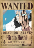 Hoshi Wanted Poster
