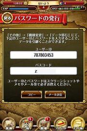 Ecf63480c688a593a350218ac5a8b5b4