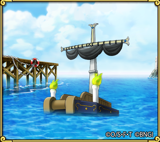 Ship 0015 c