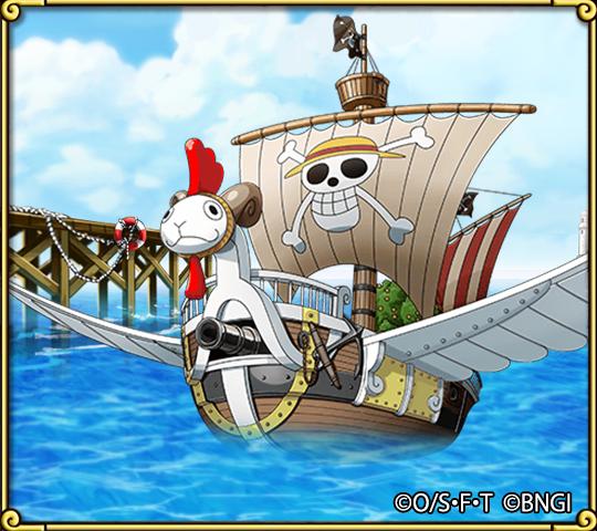 Ship 0007 c
