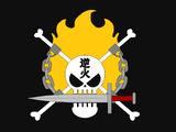 Piratas de la Espalda de Fuego