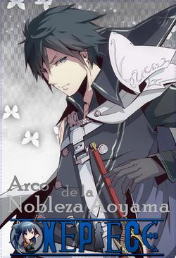 Arco de la Nobleza Aoyama