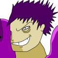 Inkuro portrait