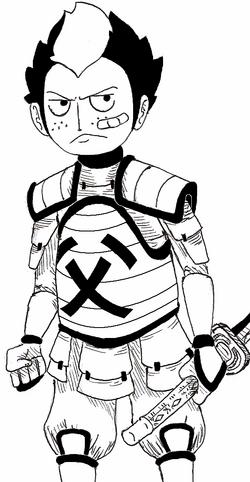Itoru
