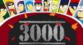 3000 artículos.png