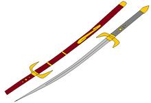 Espada de nagisa
