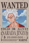 Sarada Jinzo wanted