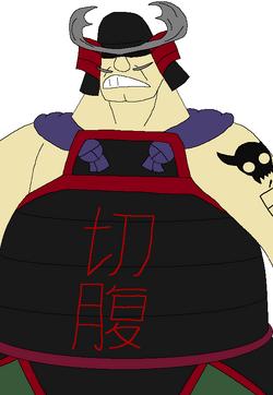 Nadamura