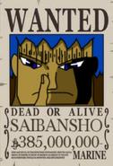 Saibansho Wanted 3