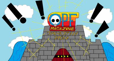 Primera edición OPFM