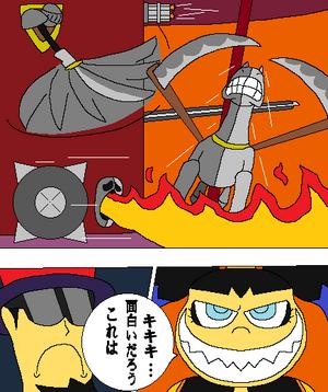 Carousel de la muerte