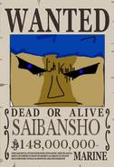 Saibansho Wanted 2