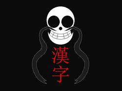 Piratas Kanji