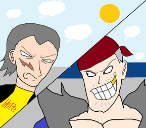 Viejos rivales