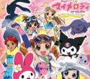 Onegai My Melody Wiki