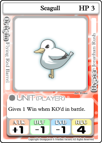 Seagull_%28unit%29.png