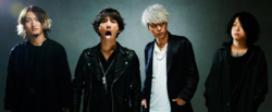 ONE-OK-ROCK-Website-Page