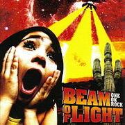Beam of Light (cover)