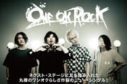 One ok rock interview