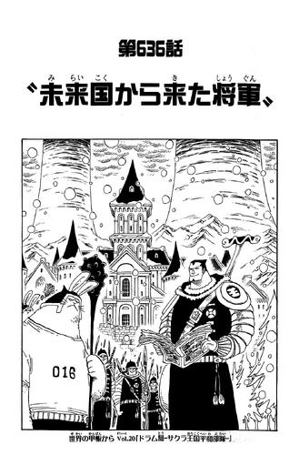 Capítol 636