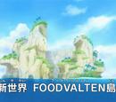 Foodvalten