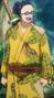 Denjiro fa 41 anys