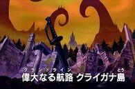 Les ruines del Regne Shikkearu