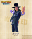 One Piece Rob Lucci Unlimited Adventure