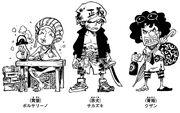 Almiralls petits