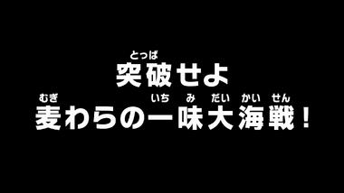 Episodi 863