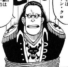 Nugire Yainu Manga Infobox